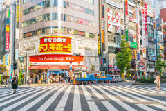 TOKYO ,JAPAN - 2016 Nov 17 : Shinjuku is one of Tokyo's busine. Ss districts with many international corporate headquarters located here. It is also a famous royalty free stock images