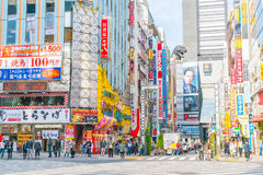 TOKYO ,JAPAN - 2016 Nov 17 : Shinjuku is one of Tokyo's busine. Ss districts with many international corporate headquarters located here. It is also a famous royalty free stock photo