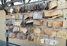 TOKYO, JAPAN - NOV 22 : Wooden prayer tablets at a shrine in Uen Stock Photo