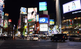 TOKYO, JAPAN - NOVEMBER 28: Shibuya is known as a youth fashion Stock Images