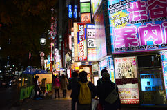 TOKYO, JAPAN - NOVEMBER 28: Shibuya is known as a youth fashion Royalty Free Stock Image
