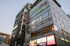 Tokyo, Japan - November 21, 2013: Building in Akihabara district Royalty Free Stock Photography