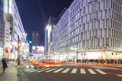 Busy streets of Shibuya district in Tokyo Royalty Free Stock Photo
