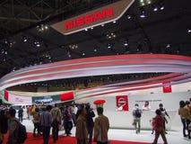 TOKYO, JAPAN - November 23, 2013: Cabine in Nissan Motor Royalty-vrije Stock Foto's