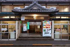 Japan coin laundry. TOKYO, JAPAN - NOVEMBER 29, 2016: Coin laundry in a traditional style building in Ikebukuro district of Tokyo, Japan. Tokyo is the capital stock photos