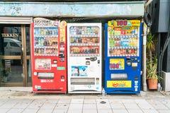 Tokyo, Japan - November 21, 2016: De automatisering van de drankmachine, bev Royalty-vrije Stock Afbeelding