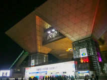 TOKYO, JAPAN - November 23, 2013: Entrance of Tokyo Big Sight to the 43rd Tokyo Motor Show at night Royalty Free Stock Photos