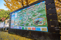 Tokyo, Japan - November 18, 2016 : Map of Mount Takao . Mount Ta. Kao is one of the closest natural recreation areas to central Tokyo royalty free stock photo