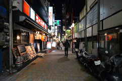 TOKYO,JAPAN - NOVEMBER 23: Narrow pedestrian street known as Yak Royalty Free Stock Images