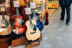 Ochanomizu Musical Instrument Shopping Street in Tokyo, Japan royalty free stock photos