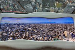 Panorama of Tokyo metropolis Stock Photos