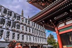 TOKYO JAPAN - NOVEMBER 2015: Serie av japanska lyktor i den Senso-ji templet som lokaliseras på Asakusa område, Tokyo, Japan Arkivfoto