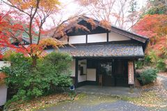 Seseraginosato Museum in Tokyo. Tokyo, Japan-November 20, 2017: Seseraginosato Museum was built with scrap wood that had been used at old houses built around 150 Stock Images