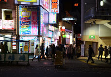 TOKYO, JAPAN - NOVEMBER 28: Shibuya is known as a youth fashion Royalty Free Stock Images