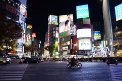 TOKYO, JAPAN - NOVEMBER 28: Shibuya is known as a youth fashion Royalty Free Stock Photography