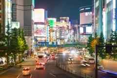 Tokyo, Japan - 18. November 2016: Tokyo Shinjuku ist eins von Tokyos BU Lizenzfreie Stockbilder
