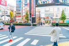 TOKYO, JAPAN - 2016 am 17. November: Shinjuku ist eins von Tokyos busine Stockfotos