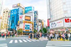 TOKYO, JAPAN - 2016 am 17. November: Shinjuku ist eins von Tokyos busine Stockfotografie