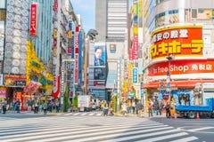 TOKYO, JAPAN - 2016 am 17. November: Shinjuku ist eins von Tokyos busine Stockbild