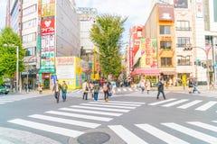 TOKYO, JAPAN - 2016 am 17. November: Shinjuku ist eins von Tokyos busine Stockbilder