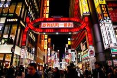 Shinjuku Kabukicho entertainment district at night in Tokyo, Japan. Tokyo, Japan - November 25, 2018 : Shinjuku Kabukicho entertainment district at night stock images