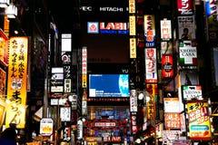 Shinjuku Kabukicho entertainment district at night in Tokyo, Japan. Tokyo, Japan - November 25, 2018 : Shinjuku Kabukicho entertainment district at night stock photography