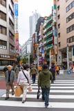 Streets of Ikebukuro district of Tokyo Stock Photo