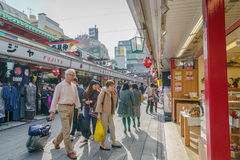 TOKYO,JAPAN - 24 November  2015 :Tourists walk on Nakamise Dori Royalty Free Stock Image
