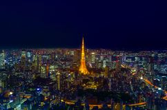 Tokyo  tower  famous landmark in tokyo Royalty Free Stock Photography