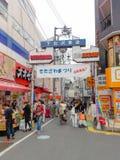 Tokyo, Japan - October 28, 2014 :Shimokitazawa district. Royalty Free Stock Image