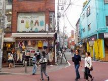 Tokyo, Japan - October 28, 2014 :Shimokitazawa district. Royalty Free Stock Photo