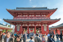 TOKYO, JAPAN - OCTOBER 07, 2015: Shrine Treasure House Gate Hozomon in Asakusa Tokyo,  Kaminarimon Stock Photography