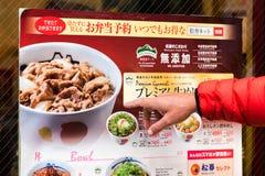 TOKYO, JAPAN - OKTOBER 31, 2017: De reclame van affiche van een lokale koffie Close-up Royalty-vrije Stock Afbeelding
