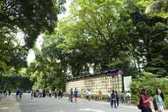 Barrels of sake nihonshu donated to the Meiji Shrine, located in Shibuya, Tokyo. Tokyo, Japan, 2rd, June, 2017. Barrels of sake nihonshu donated to the Meiji royalty free stock image