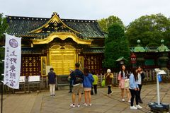 Golden doors of Toshogu shrine famous temple in Ueno Park. Karamon Chinese style gate stock images