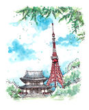 Tokyo, Japan - September 2016: Japan landmark Tokyo tower watercolor illustration. Japan landmark Tokyo tower with green tree foreground watercolor illustration Royalty Free Stock Images