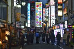 Tokyo Japan Shinjuku night Stock Photography
