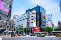 TOKYO, JAPAN: Shops ans stores in Shibuya area, the one of the fashion centers of Japan Royalty Free Stock Image