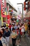 TOKYO, JAPAN : Takeshita Street(Takeshita Dori) Stock Images