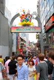 TOKYO, JAPAN : Takeshita Street(Takeshita Dori) Stock Image