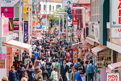 TOKYO, JAPAN : Takeshita Street(Takeshita Dori)i Stock Photography