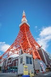 Tokyo, Japan - Tokyo Tower in Tokyo. Tokyo, Japan - December 31, 2015. Tokyo Tower is a communications and observation tower Stock Image