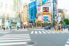 TOKYO, JAPAN - van 2016 17 Nov.: Shinjuku is één van busine van Tokyo Stock Foto