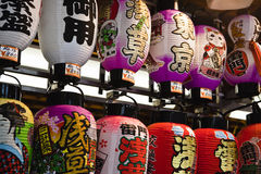 Tokyo: japanese paper lanterns. Japanese paper lanterns sold at a tourists market outside senso-ji temple in tokyo, japan Stock Image