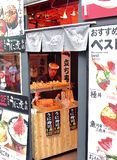 Tokyo, Japon - 3ème l'août, de 2017 : Les milliers de magasins de poissons entourent le marché de Tsukiji Photographie stock libre de droits