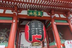TOKYO, JAPON - 5 AVRIL 2018 : Temple de touristes de Sensoji de visite Se Images libres de droits