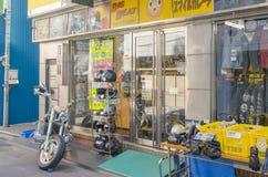 Tokyo, Japon - 7 février 2014 : Boutique de vélo dans Ueno photographie stock libre de droits