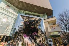 Tokyo, Japon - 26 janvier 2016 : Plaza d'Omotesando Tokyu dans le secteur Tokyo Japon de Harajuku Images stock