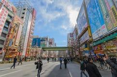 Tokyo, Japon - 24 janvier 2016 : Secteur d'Akihabara Images stock