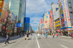 Tokyo, Japon - 24 janvier 2016 : Secteur d'Akihabara Image stock